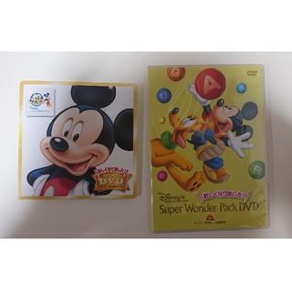 ディズニー(Disney)のDWE Super Wonder pack DVD+おためしDVD&CD(知育玩具)