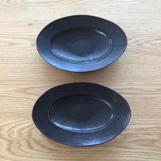 林拓児 黒釉楕円皿 (中)2枚セット(食器)