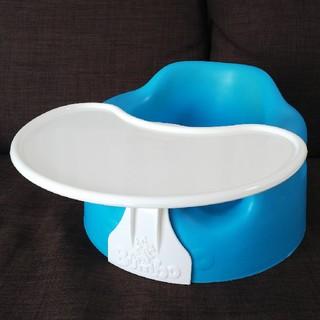 バンボ(Bumbo)のテーブル付きバンボ ブルー(その他)