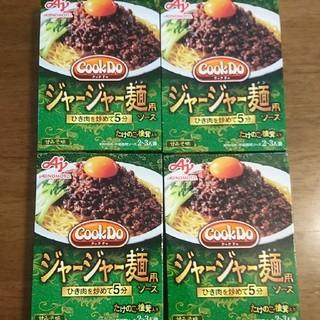 アジノモト(味の素)のクックドゥ ジャージャー麺用ソース 4箱(レトルト食品)