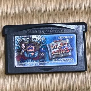 ゲームボーイアドバンス(ゲームボーイアドバンス)のトルネコの大冒険3(携帯用ゲームソフト)