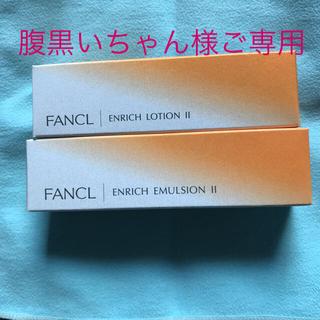 ファンケル(FANCL)のご専用のお品です。(化粧水 / ローション)