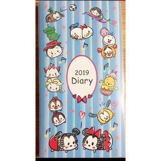 ディズニー(Disney)のDisneyツムツム 2019年 手帳(手帳)