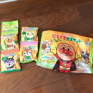 アンパンマン(アンパンマン)のアンパンマン  ビスケット 新品(菓子/デザート)
