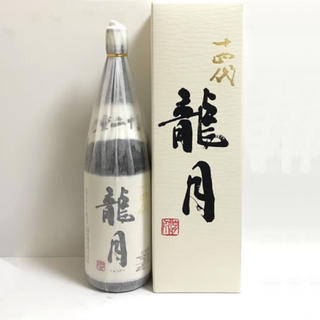 メイタツ様専用 十四代 龍月 七垂二十貫 純米大吟醸 化粧箱入(日本酒)