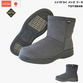 アサヒシューズ(アサヒシューズ)の28cm メンズ スノーブーツ レインブーツ 冬用 ブーツ グレー(ブーツ)
