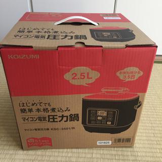 コイズミ(KOIZUMI)のコイズミ☆マイコン電気圧力鍋☆新品未使用(調理機器)