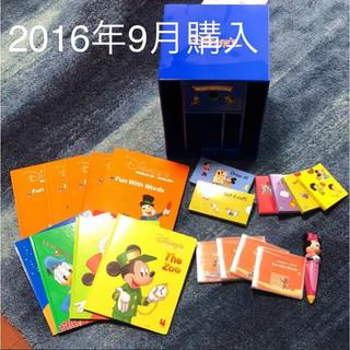 ディズニー(Disney)のディズニー英語システムマジックペンセット(知育玩具)
