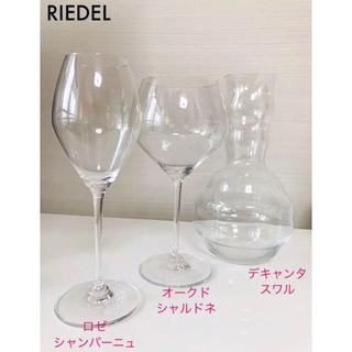 リーデル(RIEDEL)のRIEDEL 未使用に近い リーデル デキャンタ & ワイングラス(グラス/カップ)