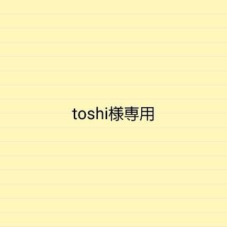 toshi様専用3DL (ヘアアイロン)
