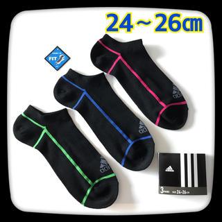アディダス(adidas)のアディダス靴下★3足セット(ソックス)