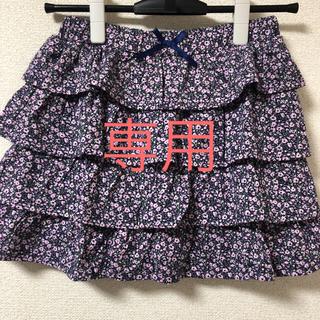 クミキョク(kumikyoku(組曲))の組曲 キッズ キュロットスカート  140〜150(パンツ/スパッツ)