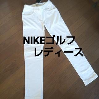 ナイキ(NIKE)の◆新品11号◆ナイキゴルフレディースウェア(ウエア)