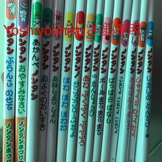 Yoshiyoshiko様 専用(絵本/児童書)