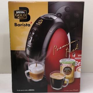 新品 ネスレバリスタ HPM9631(コーヒーメーカー)