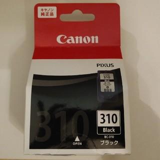 キヤノン(Canon)のCanon PIXUS インクカートリッジ BC-310(その他)