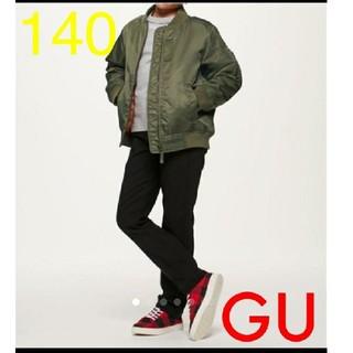 ジーユー(GU)の140 GU チノパンツ ネイビー(パンツ/スパッツ)