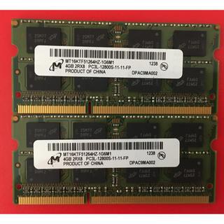 ノートPC用メモリー DDR3 PC3L-12800S 4GB 2枚 8GB(PCパーツ)