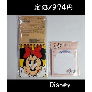 Disney - 送料無料【35%OFF】未開封●ディズニー●ミッキー&ミニー●ふせん●2個セット