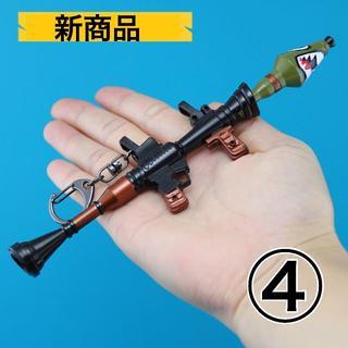 y 様専用 武器型BIGキーホルダー☆商品番号④ 台座付き(キーホルダー)