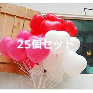 FTA15725個3色ミックス ハート風船 ハートバルーン(その他)