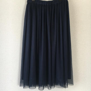 アロー(ARROW)のアロー チュールスカート ネイビー(ひざ丈スカート)