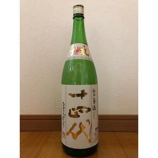 十四代 角新本丸 秘伝玉返し 12月詰 1.8ℓ(日本酒)