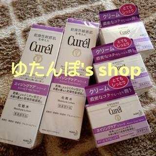 キュレル(Curel)の【未開封】キュレル Curel エイジングケア 化粧水 クリーム(化粧水 / ローション)