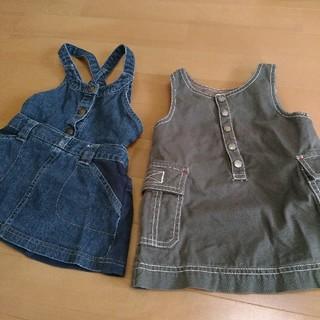 チッカチッカブーンブーン(CHICKA CHICKA BOOM BOOM)の80cm ジャンパースカート2枚セット(スカート)