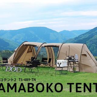 送料無料!カマボコテント2 タンカラー 新品未使用(テント/タープ)