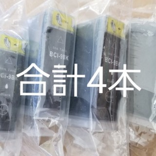 Canon - 【追跡・補償付】新品キャノン互換インク BCI9BK×4本セット