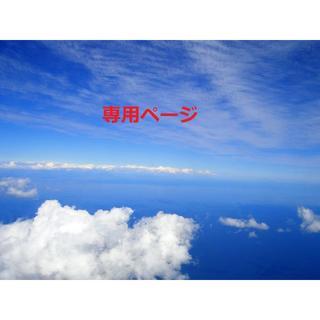 SONY - 【新品未使用】ソニー α7 iii ズームレンズキット 保証書付き 12月購入品