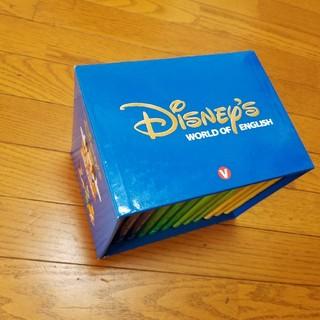 ディズニー(Disney)のディズニー 英語システム ストレートプレイ(知育玩具)