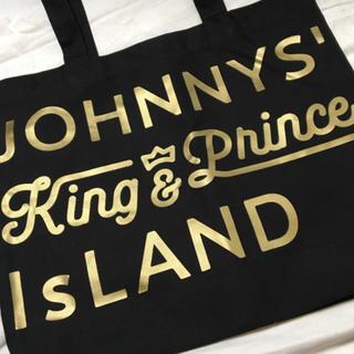 ジャニーズ(Johnny's)のキンプリアイランド トートバッグ(トートバッグ)
