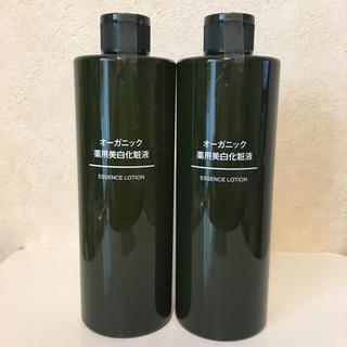 無印良品 オーガニック 薬用美白化粧液 400ml 2本セット