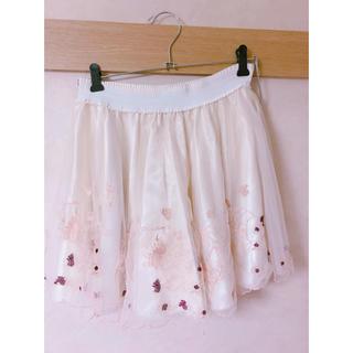 シークレットハニー(Secret Honey)のSecrethoney オーロラ姫スカート(ミニスカート)
