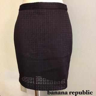 バナナリパブリック(Banana Republic)の BANANA REPUBLICバナナリパブリック カットワーク レーススカート(ひざ丈スカート)