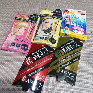 アヴァンセ(AVANCE)の❤️化粧品 まとめ売り❤️AVANCE(コフレ/メイクアップセット)