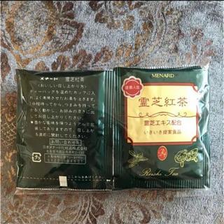 MENARD - Menard 霊芝紅茶 Reishi tea お試し メナード  ティー 8個