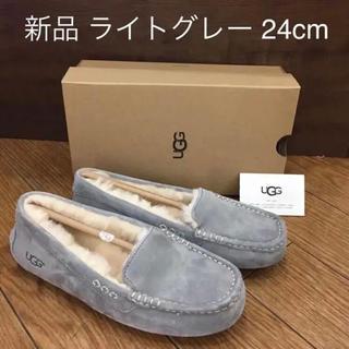 新品 UGG サイズ7 アンスレー ライトグレー  23.5cm 23cm