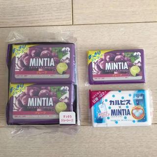アサヒ(アサヒ)の(送料込み) MINTIA ミンティア グレープ 10個入り 1箱(菓子/デザート)