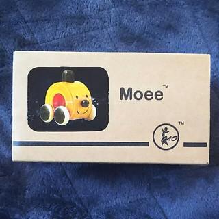ボーネルンド(BorneLund)の車のおもちゃ moee(電車のおもちゃ/車)