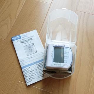 タニタ(TANITA)のタニタ 手首式血圧計 パールホワイト BP-210(その他)