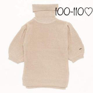 petit main - 【新品未使用】プティマイン ボリューム袖タートルネックワンピース 100-110