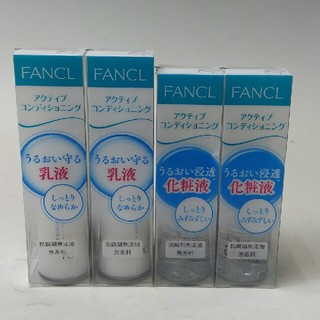 ファンケル(FANCL)の新品 ファンケル Aコンディショニング 化粧液&乳液・計4点セット(化粧水 / ローション)