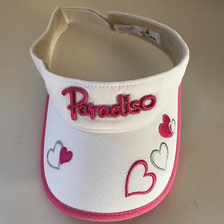 パラディーゾ(Paradiso)のサンバイザー(その他)