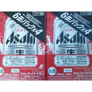 アサヒ(アサヒ)のアサヒ スーパードライ 350ml×24 2ケースです。MR247p4(ビール)