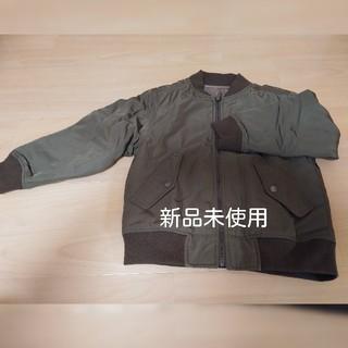 ジーユー(GU)のGU子どもアウター 130cm(ジャケット/上着)