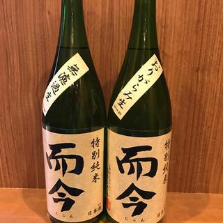 而今 1.8L(日本酒)