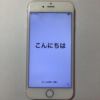 iPhone - iphone6s 64GB ローズゴールド SIMフリー(説明よくお読みください